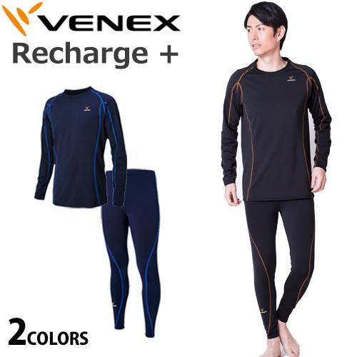 VENEX メンズ リチャージ+(プラス) 上下セット ベネクス リカバリーウェア ロングスリーブ ロングタイツ スポーツ 疲労回復 パジャマ 快眠 安眠