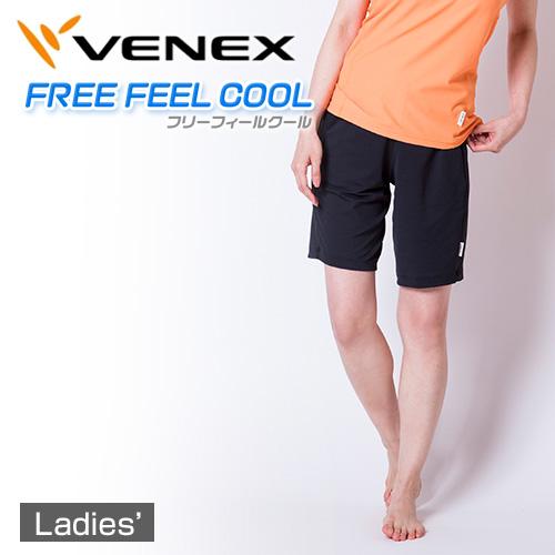 【 送料無料 】 VENEX レディース フリーフィールクール ハーフパンツ ベネクス リカバリーウェア 冷感 疲労回復 パジャマ 快眠 安眠 メッシュ素材 ひんやり 暑さ対策