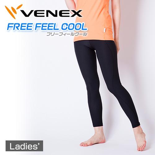 【 送料無料 】 VENEX レディース フリーフィールクール ロングタイツ ベネクス リカバリーウェア 冷感 疲労回復 パジャマ 快眠 安眠 メッシュ素材 ひんやり 暑さ対策