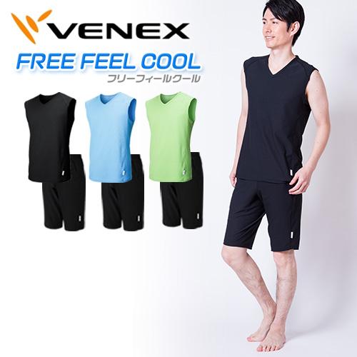 【 送料無料 】 VENEX メンズ フリーフィールクール 上下セット ベネクス リカバリーウェア ノースリーブ Vネック ハーフパンツ 冷感 疲労回復 パジャマ 快眠 安眠 メッシュ素材 ひんやり 暑さ対策