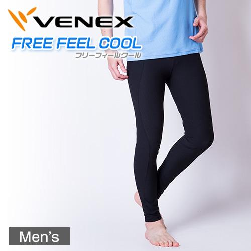 【 送料無料 】 VENEX メンズ フリーフィールクール ロングタイツ ベネクス リカバリーウェア 冷感 疲労回復 パジャマ 快眠 安眠 メッシュ素材 ひんやり 暑さ対策