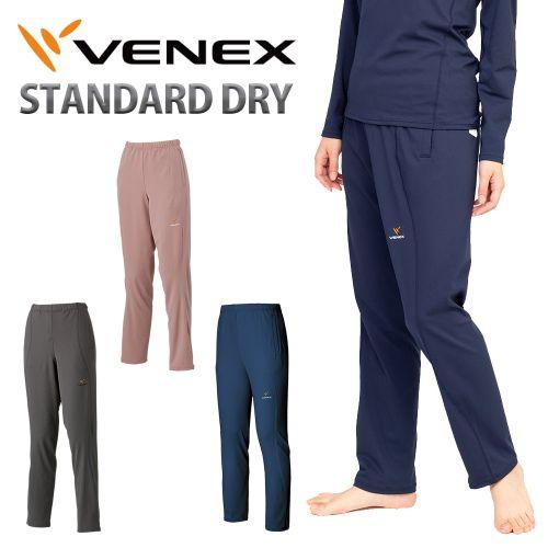 VENEX レディース スタンダードドライ ロングパンツ ベネクス リカバリーウェア 疲労回復 パジャマ 快眠 安眠 メッシュ素材