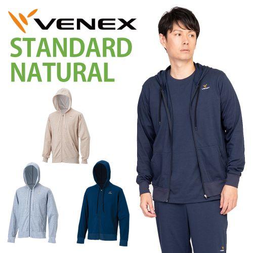 VENEX メンズ スタンダードナチュラル ロングスリーブ フーディー ベネクス リカバリーウェア 疲労回復 パジャマ 快眠 安眠 コットン素材