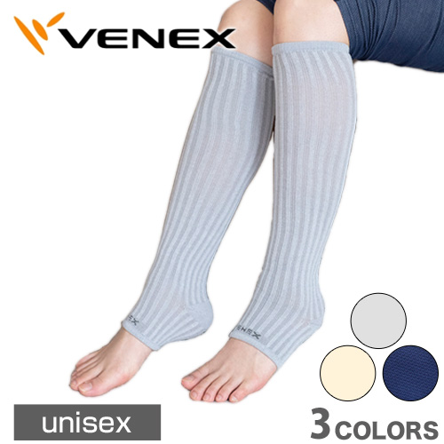VENEX オープントウリブソックス ベネクス リカバリーウェア ユニセックス 両足用 靴下 疲労回復 快眠 安眠