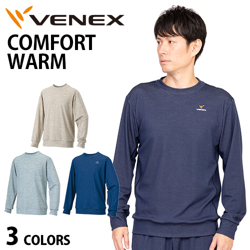 【 送料無料 】 VENEX メンズ コンフォートウォーム ロングスリーブ クルーネック ベネクス リカバリーウェア 疲労回復 パジャマ 快眠 安眠