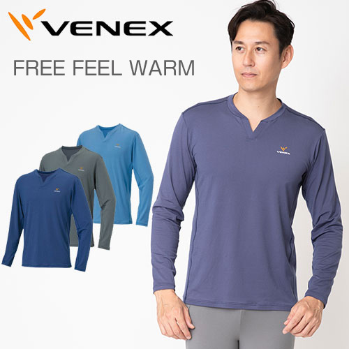 【 送料無料 】 VENEX メンズ フリーフィールウォーム ロングスリーブ スキッパーネック ベネクス リカバリーウェア 疲労回復 パジャマ 快眠 安眠