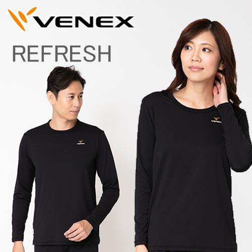 VENEX メンズ レディース リフレッシュTシャツ ロングスリーブ ベネクス リカバリーウェア 疲労回復 パジャマ 快眠 安眠