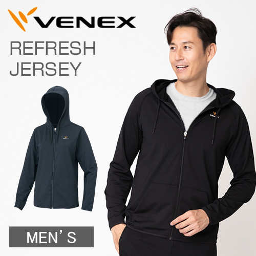 【 送料無料 】 VENEX メンズ リフレッシュジャージ フーディー ベネクス リカバリーウェア ジップアップ フード付き 疲労回復 パジャマ 快眠 安眠