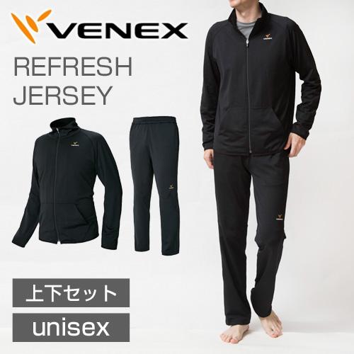 【 送料無料 】 VENEX メンズ フリーフィールクール ノースリーブ Vネック ベネクス リカバリーウェア 冷感 疲労回復 パジャマ 快眠 安眠 メッシュ素材 ひんやり 暑さ対策