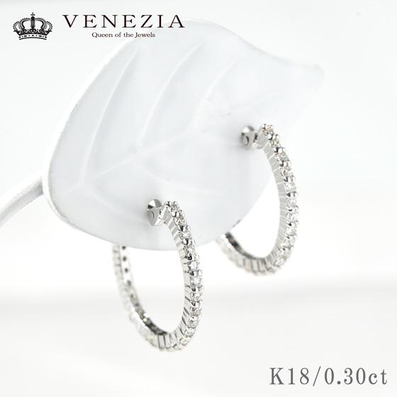 <title>定番のフープピアス耳元で輝くダイヤの輪はどんな場面でも大活躍のスタンダードジュエリー ダイヤ エタニティ 0.3ct フープピアス K18 スナップピアス 18k 18金 新作販売 ダイヤモンド ダイア シンプル ピアス レディース ファッション ジュエリー アクセサリー</title>