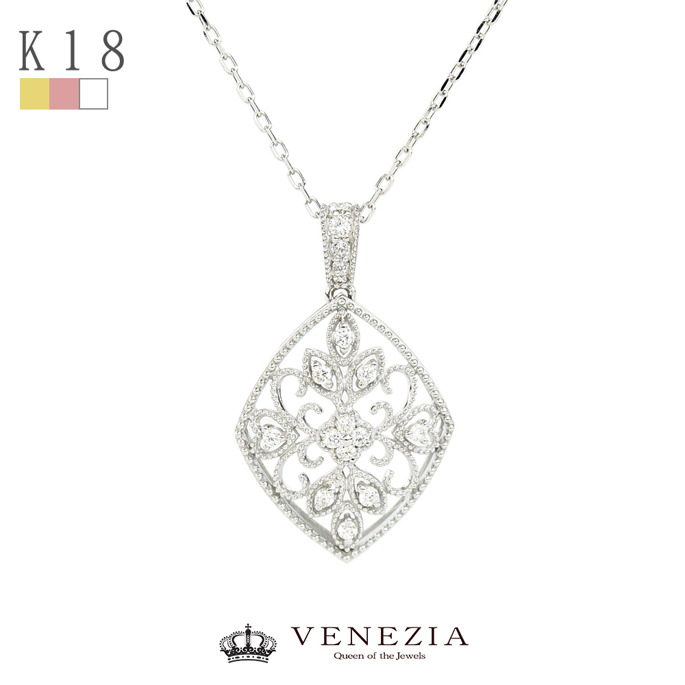 K18 ダイヤモンド アンティーク ペンダント/ 送料無料 品質保証書付 18金 18k ホワイトゴールド ダイヤモンド ダイアモンド クラシカル ネックレス レディース ファッション ジュエリー ギフト プレゼント
