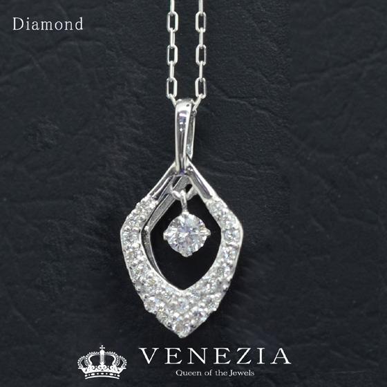 【揺れるダイヤ】K18 ダイヤモンド ペンダント/ 送料無料 品質保証書付 18k 18金 ホワイトゴールド ダイヤ ダイアモンド ネックレス レディース ギフト プレゼント 上品 ラグジュアリー 贅沢