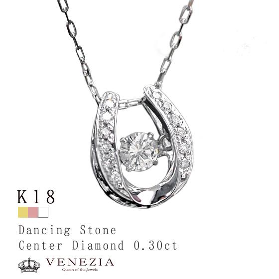 馬蹄 ネックレス ダイヤモンド 0.36ct ダンシングストーン Horseshoe K18 揺れる ダイヤ ネックレス ペンダント ホースシュー