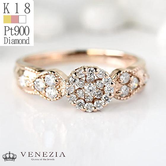 Pt950 K18 0.23ct クラシカル ダイヤモンド リング 送料無料 品質保証書付 ミル打ち フラワー アンティーク ダイヤ ダイアモンド 指輪 レディース ギフト プレゼント 18金 18k プラチナ 妻 記念日 贈り物