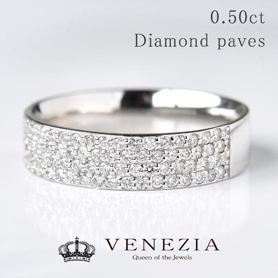Pt900 [0.5ct] ダイヤモンド パヴェリング プラチナ K18対応 送料無料 品質保証書付