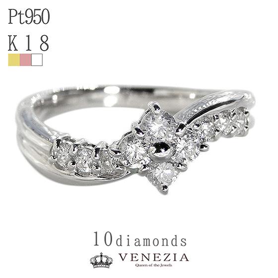 K18 Pt950 [0.5ct] ダイヤモンド スイート10 リング/ 送料無料 品質保証書付 プラチナ 0.5カラット ダイヤ ダイアモンド リング 指輪 レディース ジュエリー ギフト プレゼント 10石 結婚10周年 夫 妻 結婚記念日