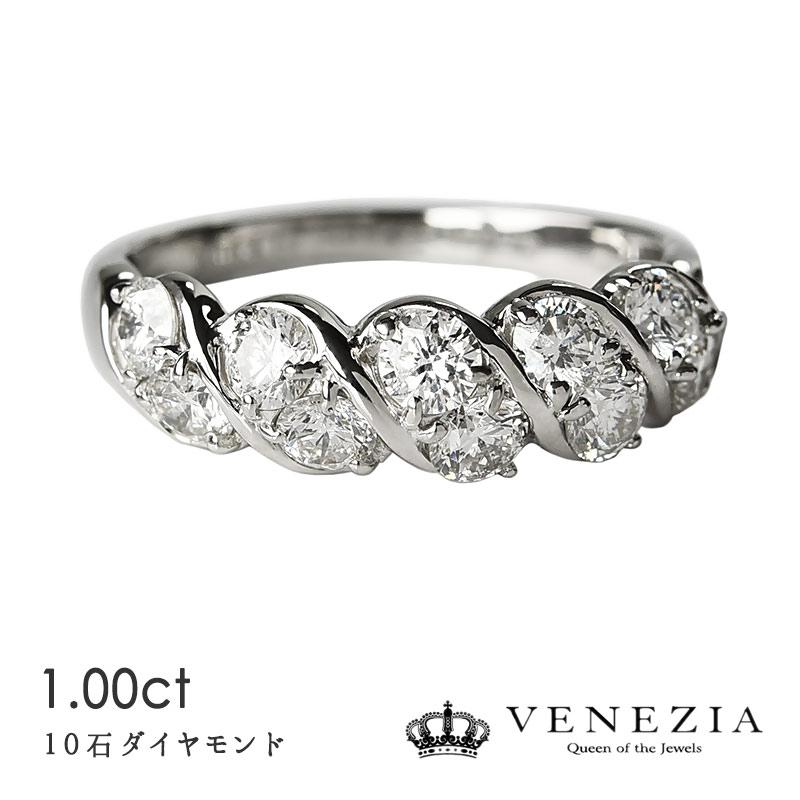 K18 Pt900 [1.0ct] ダイヤモンド スイート10 リング/ 送料無料 品質保証書付 プラチナ 1カラット ダイヤ ダイアモンド リング 指輪 レディース ジュエリー ギフト プレゼント 10石 結婚10周年 夫 妻 結婚記念日