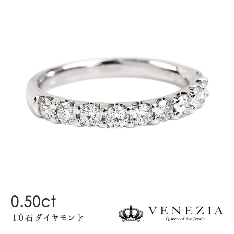 Veneziajewels Present Of The 10th Anniversary Of The Guarantee Of