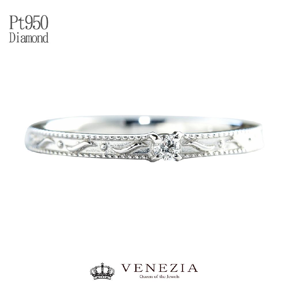 Pt950 一粒ダイヤモンド アンティーク リング ハードプラチナ Pt950 ダイヤ ダイアモンド 一粒ダイヤ 一粒ダイヤモンドリング 華奢 クラシカル ミル打ち 重ねづけ ギフト プレゼント 送料無料 品質保証書付