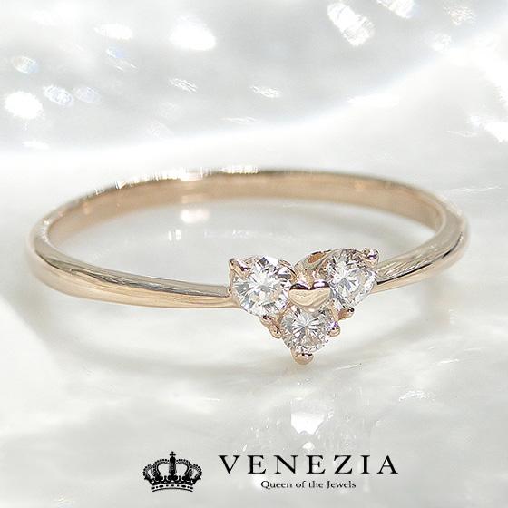 K18WG/K18YG/K18PG 幸せハートのダイヤモンド リング/ 送料無料 品質保証書付 18k 18金 ピンクゴールド イエローゴールド ホワイトゴールド ハートモチーフ ダイヤ ダイアモンド リング 指輪 レディース ジュエリー ギフト プレゼント hea