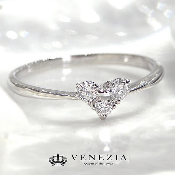 Pt950 幸せハートのダイヤモンド リング/ 送料無料 品質保証書付 プラチナ ハートモチーフ ダイヤ ダイアモンド リング ハート型 指輪 レディース ジュエリー アクセサリー ギフト プレゼント heart motif diamond daiya ring