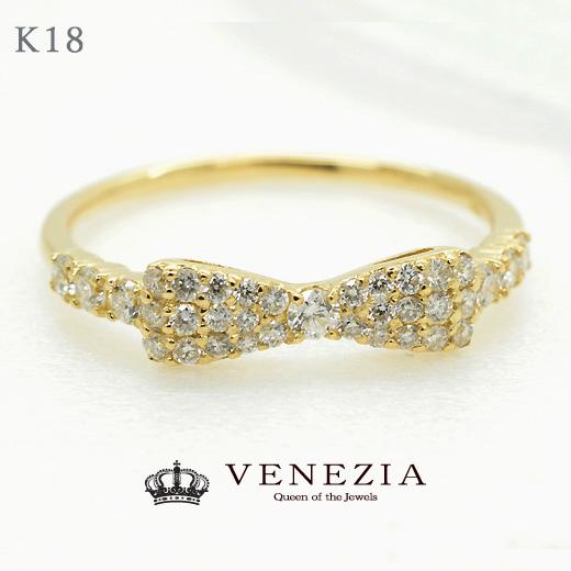 K18WG/YG/PG【0.3ct】ダイヤモンド リボンリング/ 送料無料 品質保証書付 18k 18金 ゴールド 0.3カラット リボンモチーフ ダイヤ ダイアモンド リボンリング 指輪 レディース ジュエリー ギフト プレゼント diamond daiya ribbon ring