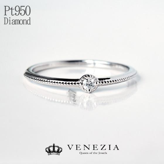 一粒ダイヤモンド D SI2 EX H&C リング Pt950 Procyon「プロキオン」 VENEZIA エンゲージリング ダイア 指輪 ジュエリー プラチナ ハードプラチナ 一等星シリーズ