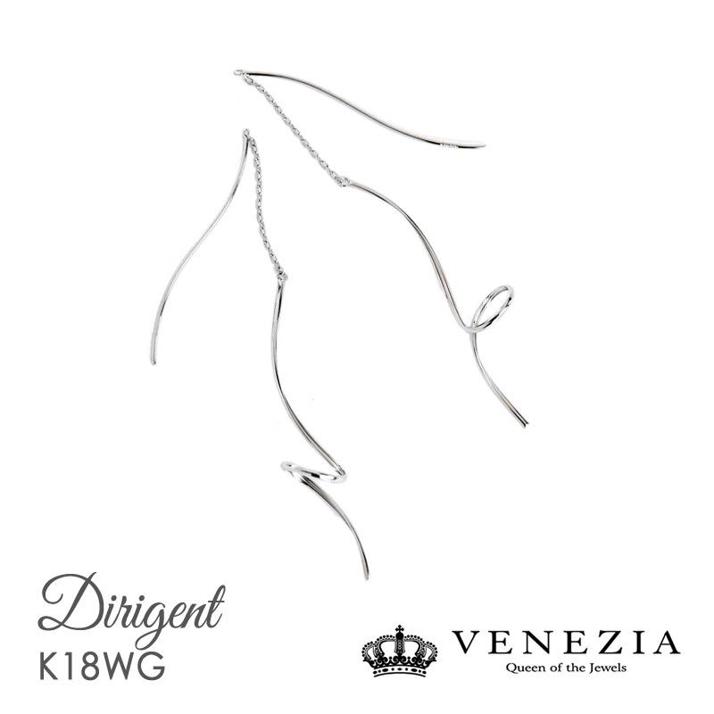K18WG ピアス Dirigent ディリゲント 揺れるピアス 18k 18金 ホワイトゴールド レディース ジュエリー アクセサリー 新商品