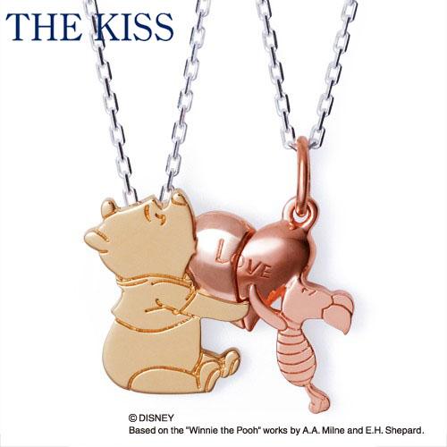 【ディズニーコレクション】 ディズニー / ネックレス / くまのプーさん / THE KISS ペア ネックレス・ペンダント シルバー (レディース 単品) DI-SN6002-6003 ザキス 【送料無料】【Disneyzone】