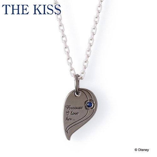 【ディズニーコレクション】 ディズニー / ネックレス / ディズニープリンセス ベル / THE KISS ペア ネックレス・ペンダント シルバー (メンズ 単品) DI-SN706SP ザキス 【送料無料】【Disneyzone】