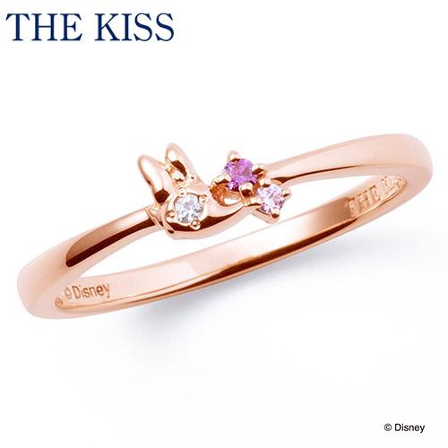 【ディズニーコレクション】 ディズニー / レディースリング / デイジーダック / THE KISS リング・指輪 シルバー キュービックジルコニア (レディース 単品) DI-SR1819CB ザキス 【送料無料】【Disneyzone】