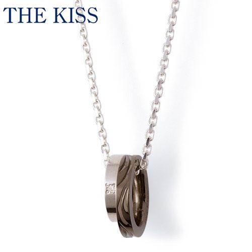THE KISS シルバー ペアネックレス (メンズ 単品) ペアアクセサリー カップル に 人気 の ジュエリーブランド THEKISS ペア ネックレス・ペンダント 記念日 プレゼント SPD1523DM ザキス 【送料無料】