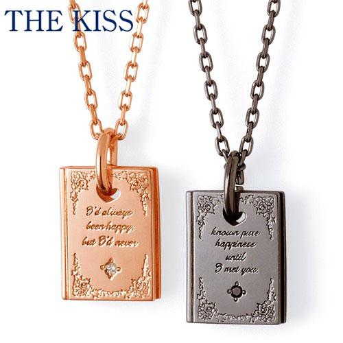 THE KISS シルバー ペアネックレス ペアアクセサリー カップル に 人気 の ジュエリーブランド THEKISS ペア ネックレス・ペンダント 記念日 プレゼント SPD1841DM-1842BKD ザキス 【送料無料】