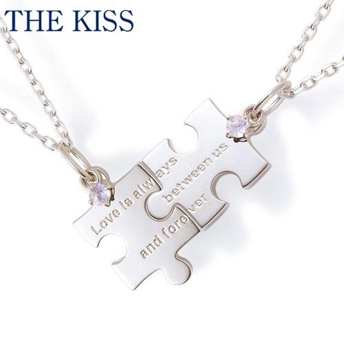 THE KISS シルバー ペアネックレス ペアアクセサリー カップル に 人気 の ジュエリーブランド THEKISS ペア ネックレス・ペンダント 記念日 プレゼント SPD1846RBM-1847RBM ザキス 【送料無料】