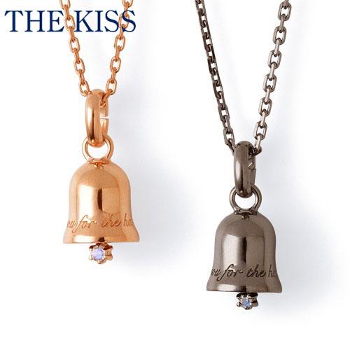 THE KISS シルバー ペアネックレス ペアアクセサリー カップル に 人気 の ジュエリーブランド THEKISS ペア ネックレス・ペンダント 記念日 プレゼント SPD7011RBM-7012RBM ザキス 【送料無料】