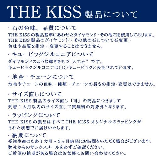 THE KISS シルバー ペアリングレディース 単品ダイヤモンド ペアアクセサリー カップル に 人気 の ジュエリーブランド THEKISS ペア リング・指輪 記念日 プレゼント SR1853DM ザキス送料無料0PN8wOkXn