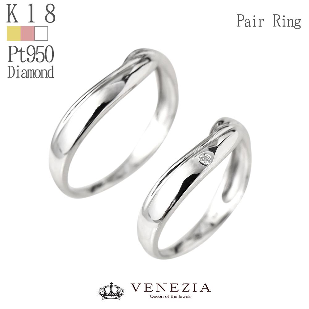 結婚指輪 マリッジリング プラチナ K18 [No.1] ダイヤモンド ペア 0.01ct ダイヤ /ペアリング 刻印 18金 Pt950 サイズ直し無料 無料ラッピング 送料無料 セット価格 レディース メンズ 指輪 ピンクゴールド K18PG イエローゴール
