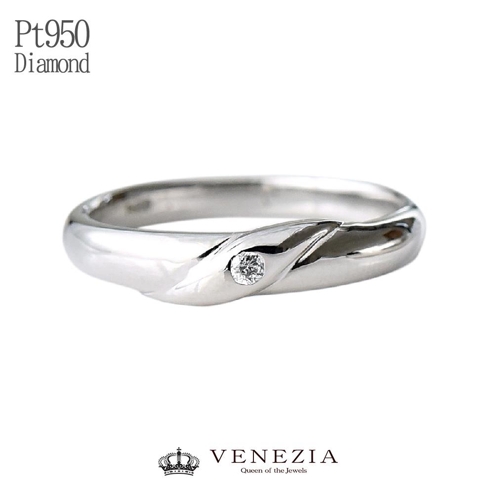 Pt950 プラチナ 一粒石リング 送料無料 品質保証書付 ダイヤ ダイア 指輪 ジュエリー 上品 ダイヤモンド 一粒ダイヤ