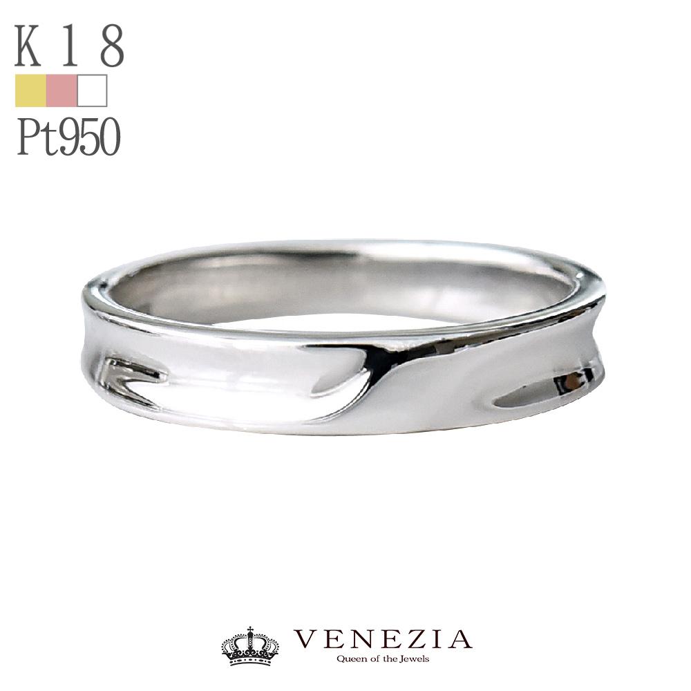 指輪 メンズ レディース ゴールド プラチナ シンプル [No.5] リングK18 Pt950 送料無料 品質保証書付 メンズジュエリー 指輪 ジュエリー 上品 ハードプラチナ