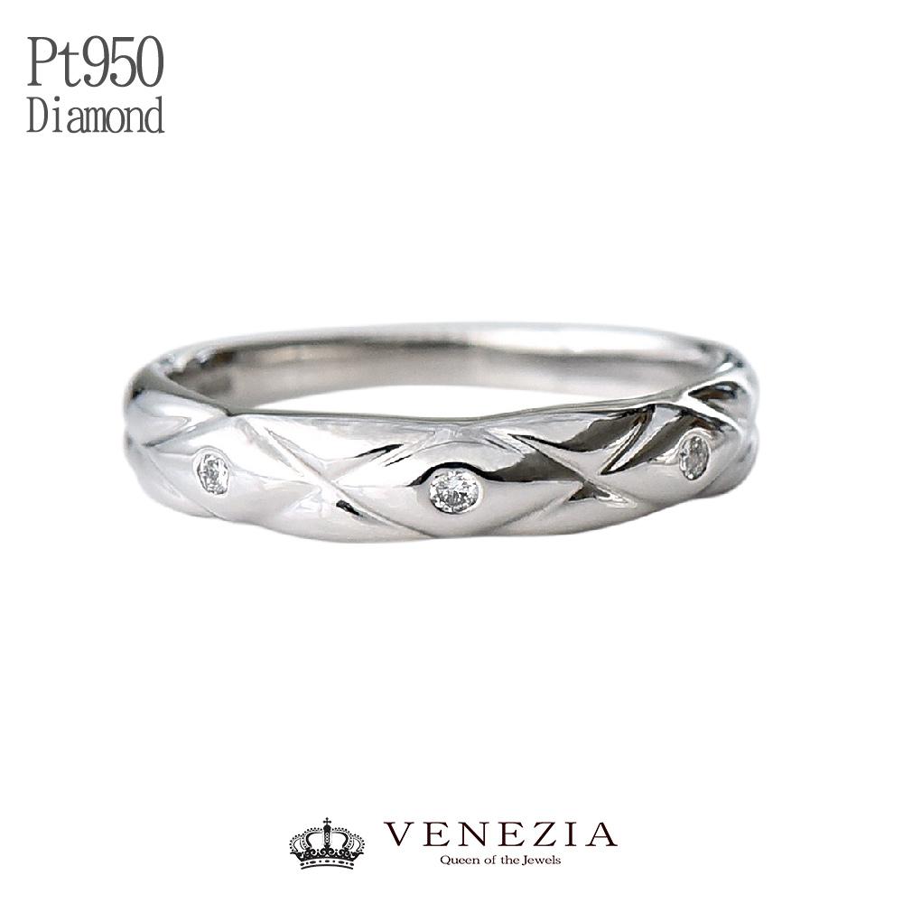 Pt950 プラチナ ダイヤモンド リング 送料無料 品質保証書付 ダイヤ ダイア 指輪 ジュエリー 上品 ダイヤモンド メンズ メンズジュエリー