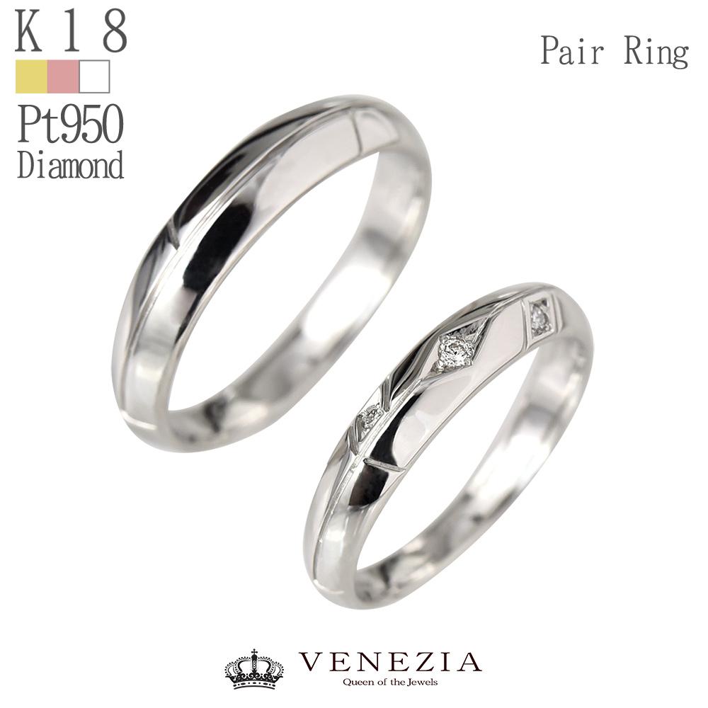 結婚指輪 マリッジリング プラチナ K18 [No.8] ダイヤモンド ペア 0.03ct ダイヤ /ペアリング 刻印 18金 Pt950 サイズ直し無料 無料ラッピング 送料無料 セット価格 レディース メンズ 指輪 ピンクゴールド K18PG イエローゴール