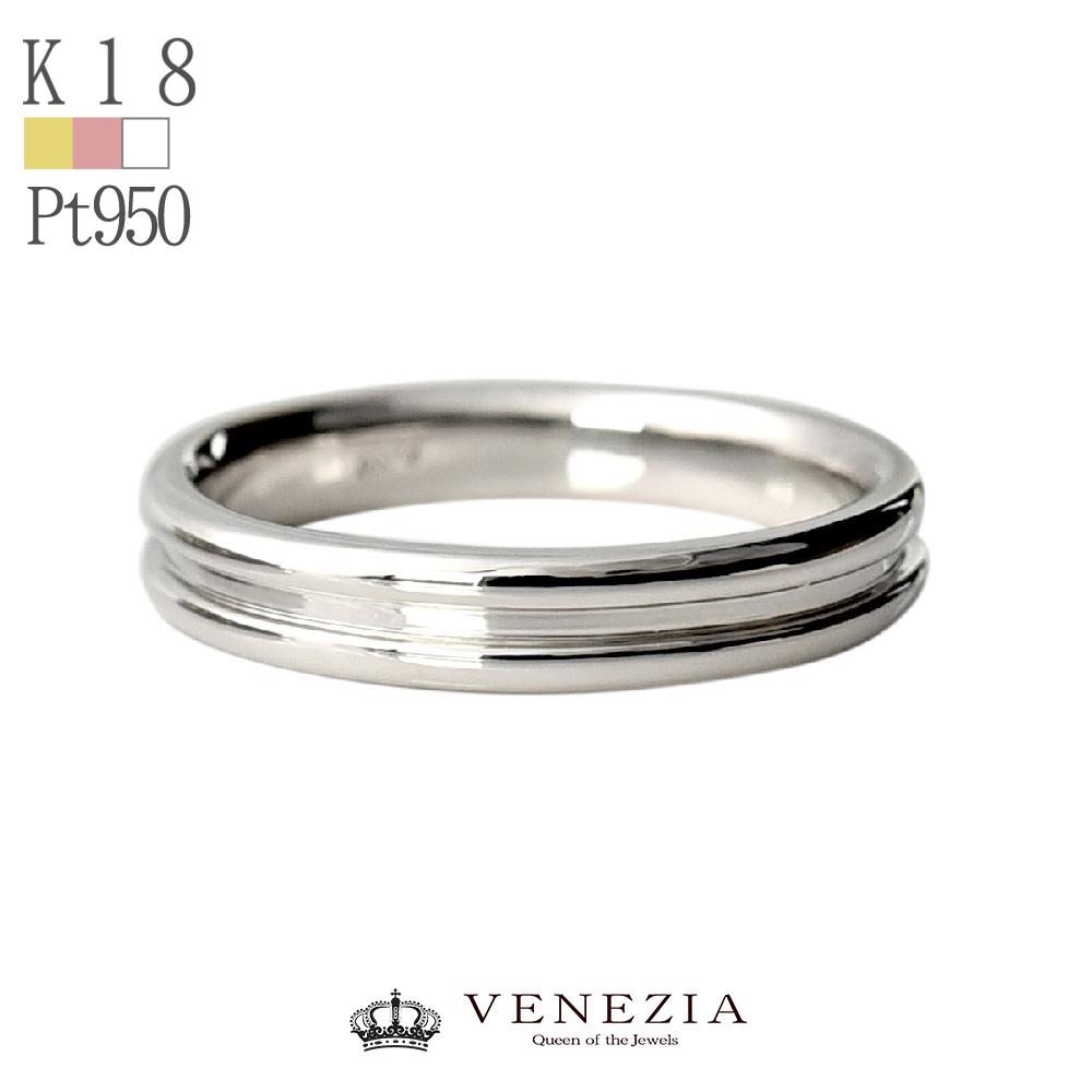 指輪 メンズ レディース ゴールド プラチナ シンプル [No.11] リングK18 Pt950 送料無料 品質保証書付 指輪 ジュエリー 上品 メンズジュエリー