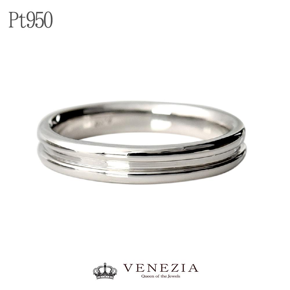 Pt950 プラチナ シンプル リング 送料無料 品質保証書付 指輪 ジュエリー 上品 メンズ メンズジュエリー
