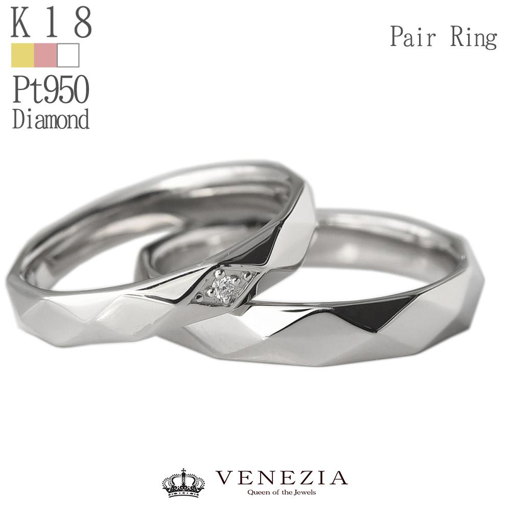 結婚指輪 マリッジリング プラチナ K18 [No.12] ダイヤモンド ペア 0.03ct ダイヤ /ペアリング 刻印 18金 Pt950 サイズ直し無料 無料ラッピング 送料無料 セット価格 レディース メンズ 指輪 ピンクゴールド K18PG イエローゴー