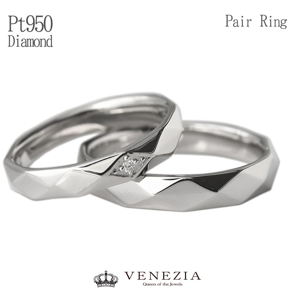 Pt950 マリッジリング ペア プラチナ NO.12/ 送料無料 結婚指輪 ダイヤモンド ペアリング メンズ レディース リング 指輪 ジュエリー アクセサリー ギフト プレゼント 刻印 名入れ ブライダル 妻 夫 結婚記念日 ハードプラチ