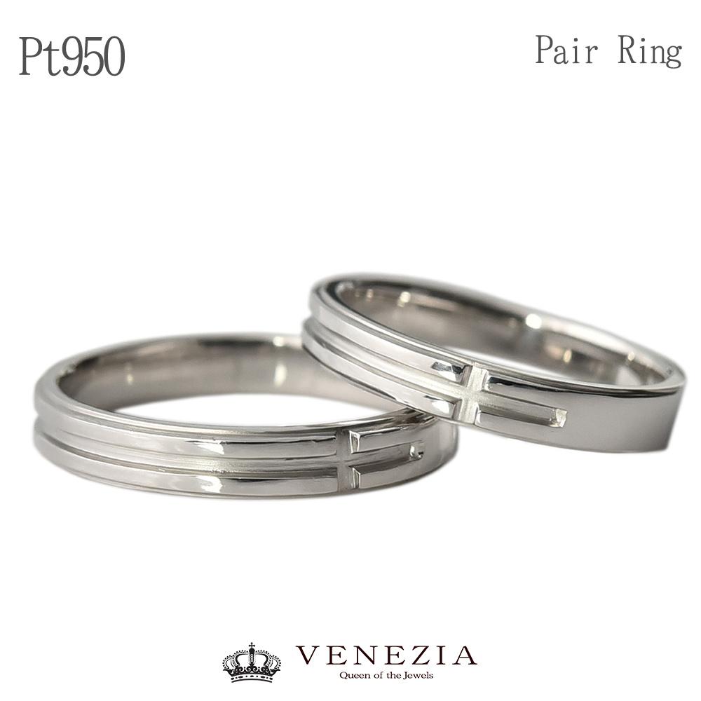 Pt950 マリッジリング ペア プラチナ NO.13/ 送料無料 結婚指輪 ダイヤモンド ペアリング メンズ レディース リング 指輪 ジュエリー アクセサリー ギフト プレゼント 刻印 名入れ ブライダル 妻 夫 結婚記念日 ハードプラチ