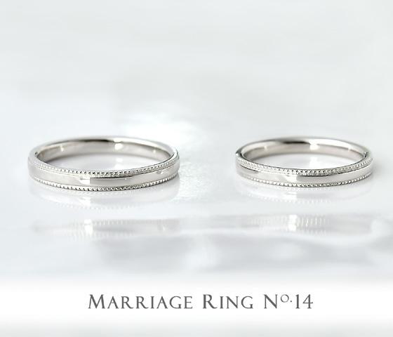 Pt950 マリッジリング ペア プラチナ NO 14送料無料 結婚指輪 ダイヤモンド ペアリング メンズ レディース リング 指輪 ジュエリー ギフト プレゼント 刻印 名入れ ブライダル 妻 夫 結婚記念日 セカンドマリッジリングBorxeCd