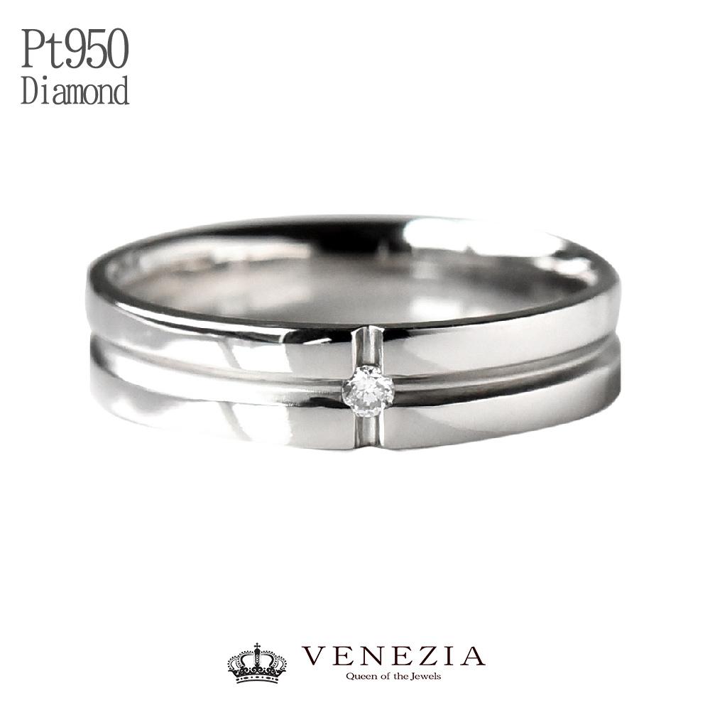 Pt950 プラチナ 一粒ダイヤモンド リング 送料無料 品質保証書付 指輪 ジュエリー 上品 ダイヤ ダイア 一粒ダイヤ