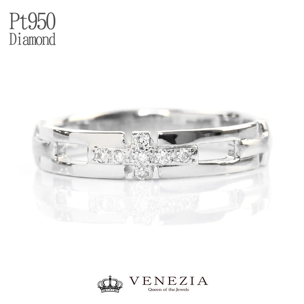 Pt950 プラチナ ダイヤモンド リング 送料無料 品質保証書付 指輪 ジュエリー 上品 ダイヤ ダイア クロス