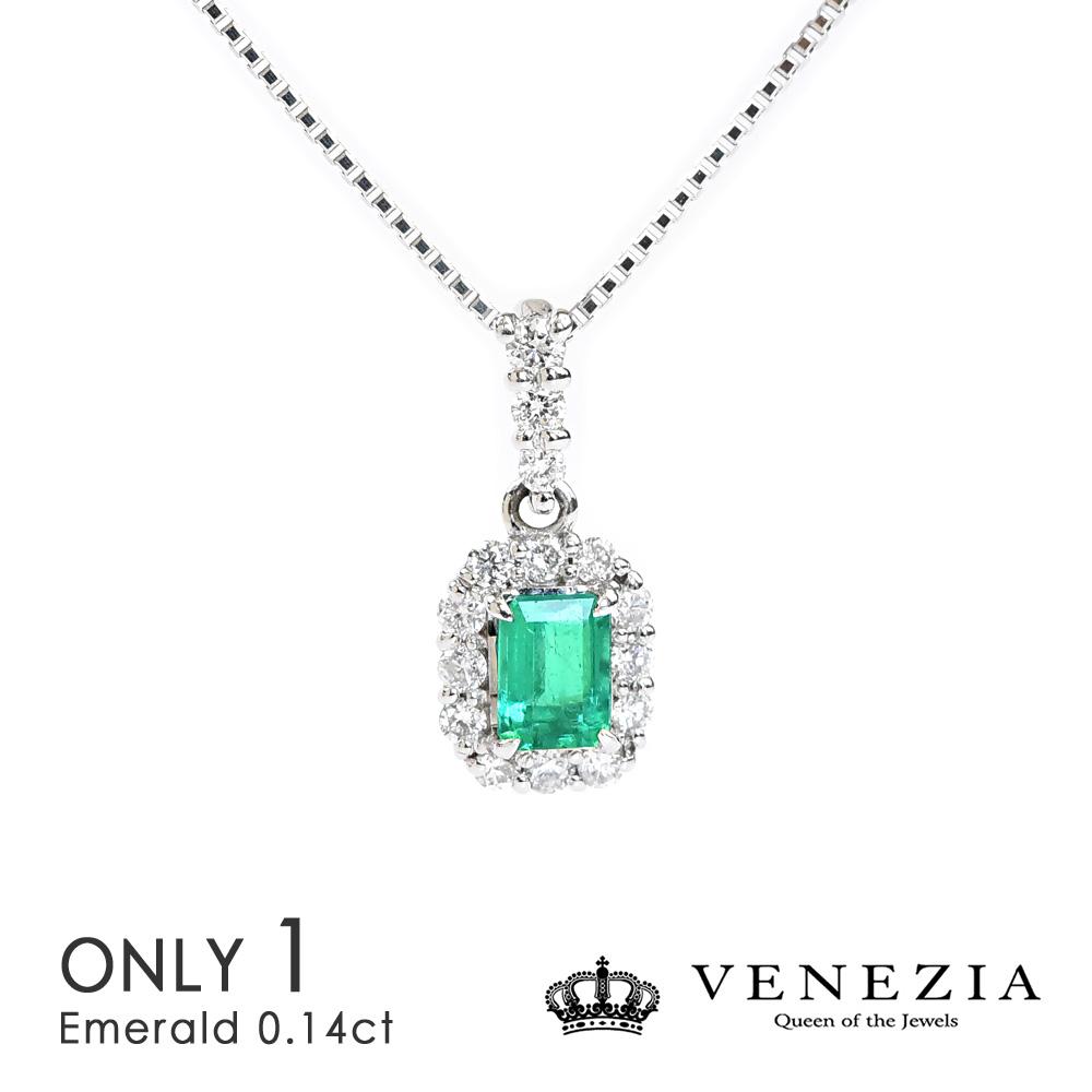 エメラルド ムゾグリーン ペンダント ネックレス Pt900 プラチナ 5月の誕生石 0.14ct ダイヤモンド ギフト プレゼント 天然石 宝石 限定1点もの
